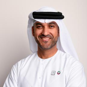 Ibrahim Al Najjar
